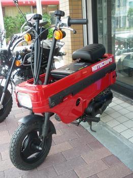 moto-01.jpg