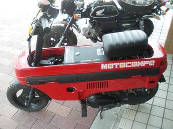 moto-02.jpg