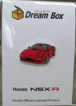 nsx-r-1.jpg