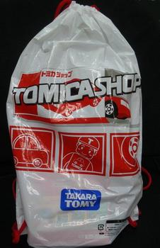 tomica001.jpg